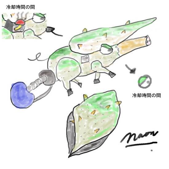 MOSUGANSU2.jpg