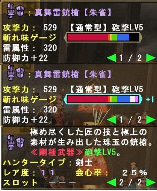 SUZAKUBERU.jpg
