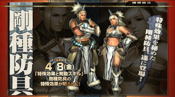 armor_bg01.jpg