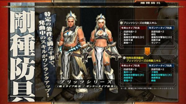 armor_bg02.jpg