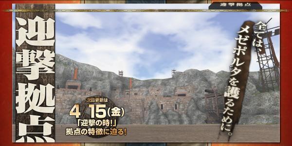 geikeki_bg01.jpg