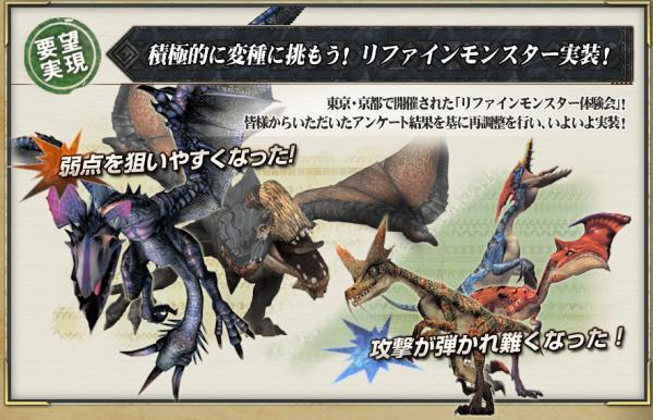 monster_20110910020155.jpg