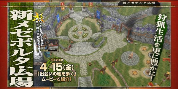 newmeze_bg01.jpg