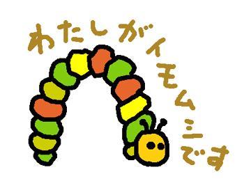 10_convert_20100429005328.jpg