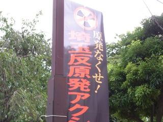 20110914RIMG1002.jpg