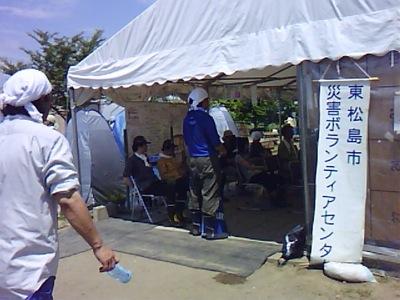 SA2A0046.jpg