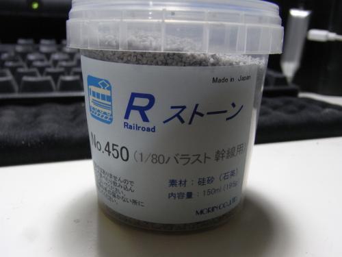 R0013326_convert_20100223204250.jpg