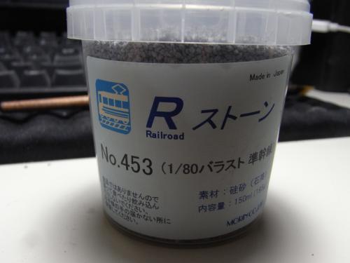 R0013329_convert_20100223204348.jpg