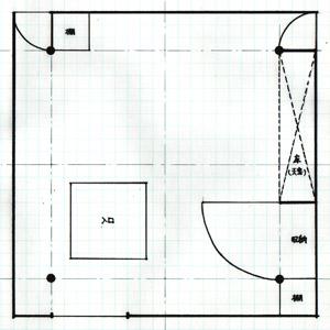 101123-1.jpg