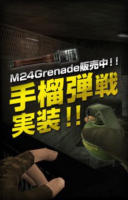 091203_ingame_265x414.jpg