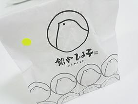 ひよ子本舗吉野堂袋20130321