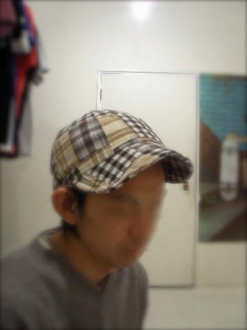 PC140831_small.jpg
