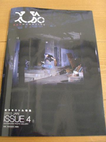 PC250886_small.jpg