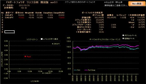 20120327_22.jpg