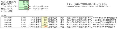 20120327_3.jpg