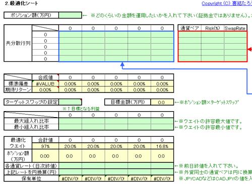 20120330_4.jpg