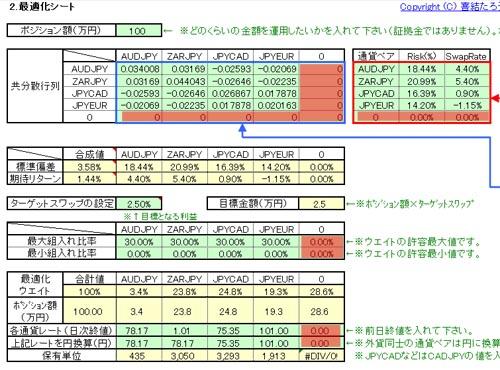 20120331_2.jpg