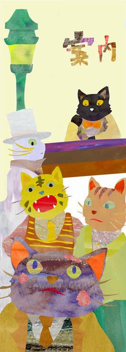 しおり猫の事務書