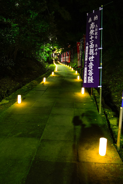 安来 清水寺 灯参道 ライトアップ