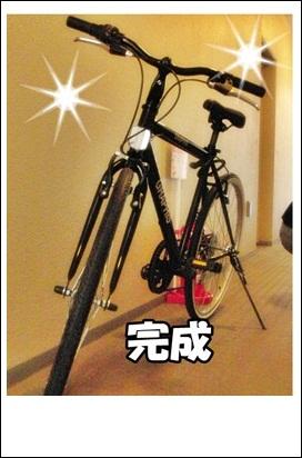 20110521-CIMG3365.jpg