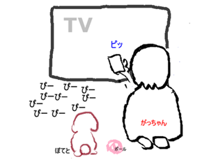20110908-001.png