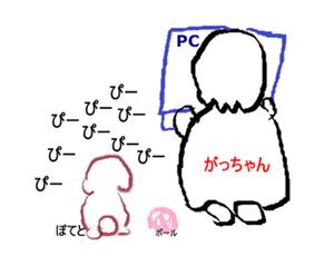 20110908-002.png