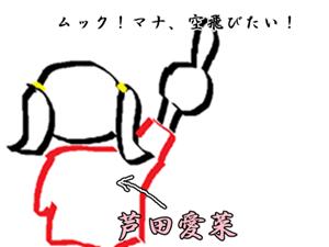 20111006-無題