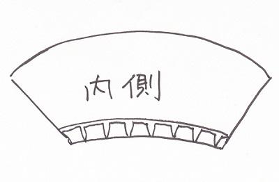 654.jpg