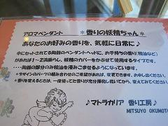 s-IMG_3094.jpg