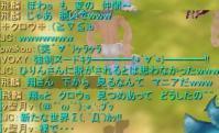 ひりんさん崩壊の巻(クラチャ⑤)