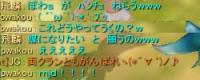 ひりんさん崩壊の巻(クラチャ④)