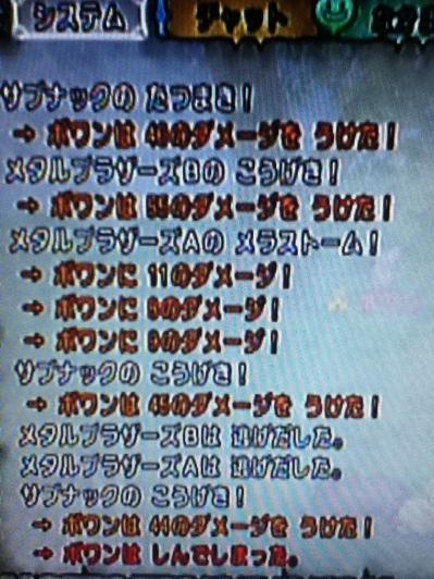 fc2blog_2013032120272939b.jpg