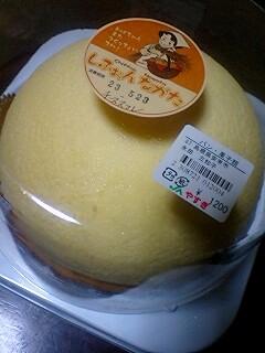 komeko_cheeze.jpg