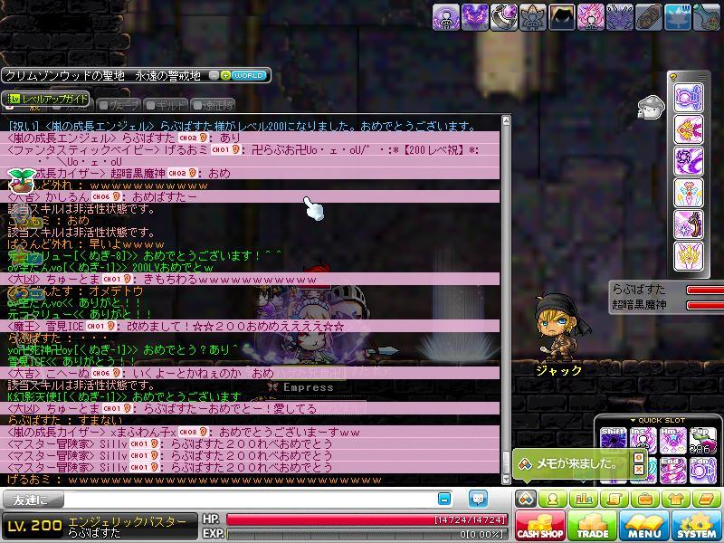 Maple130222_211834.jpg