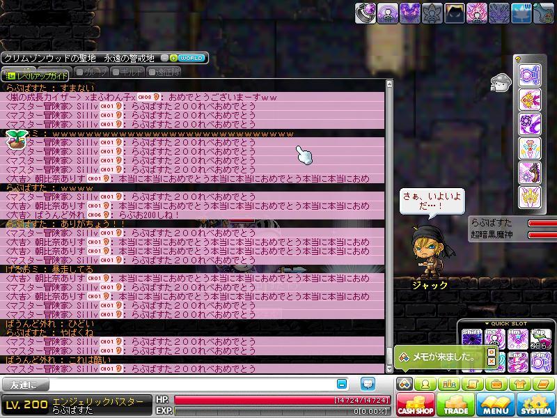 Maple130222_211903.jpg