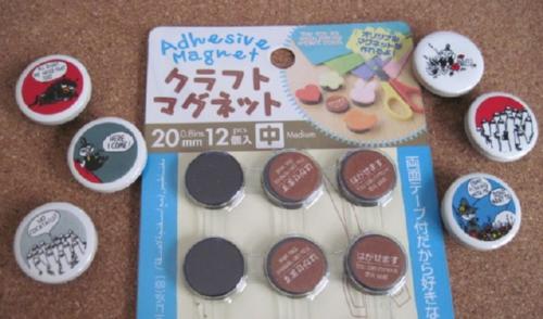 クラフトマグネット105円!
