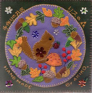 リスの森ロゴ
