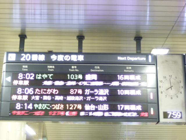 P1240757.jpg