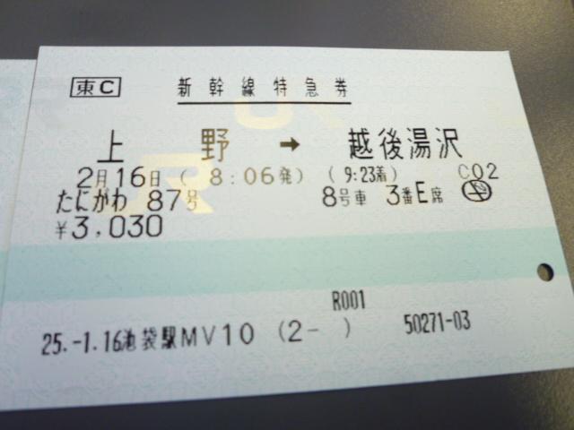 P1240760.jpg