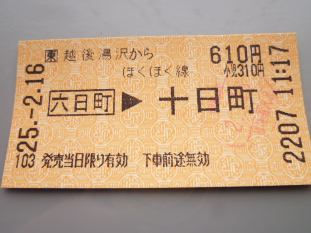 P1240776.jpg