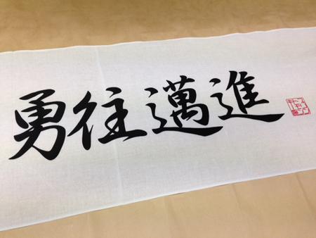 yuoumaishin1.jpeg