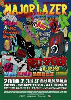 20100702_1272376.jpg
