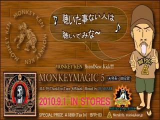 MONKEYMAGIC5_total_info[1]_convert_20100907150231[1]