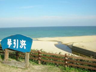 Kotobiki_beach.jpg