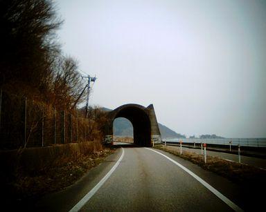 単独トンネル
