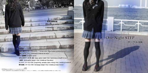 KSK_blue01.jpg