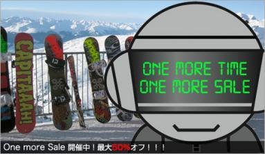 top_main_onemoresale.jpg