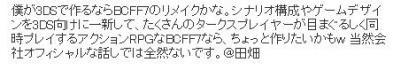 BCFF7.jpg