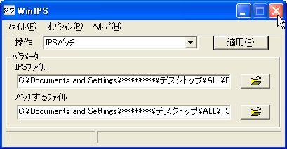 WS000000_20100204105422.jpg