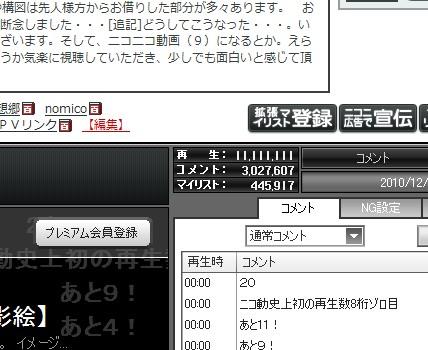 2010y12m30d_014706218.jpg